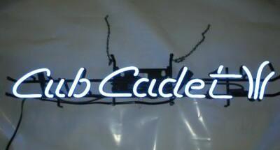 IH Cub Cadet MTD CCC NOS New Ols Stock Used Parts